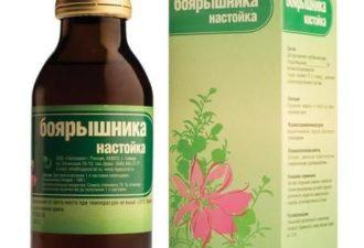 nastoy_boyarishnika